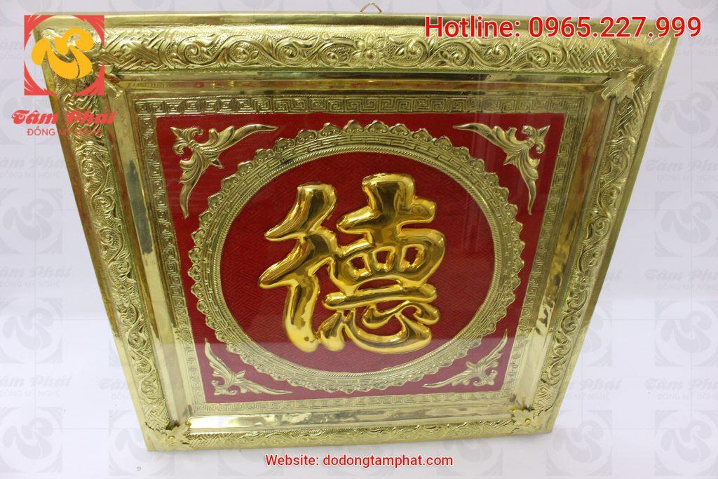 Tranh đồng: Chữ Đức mạ vàng 60x60 cm