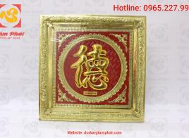Tranh đồng : Chữ Đức khung đồng mạ vàng kích thước 60xm60cm