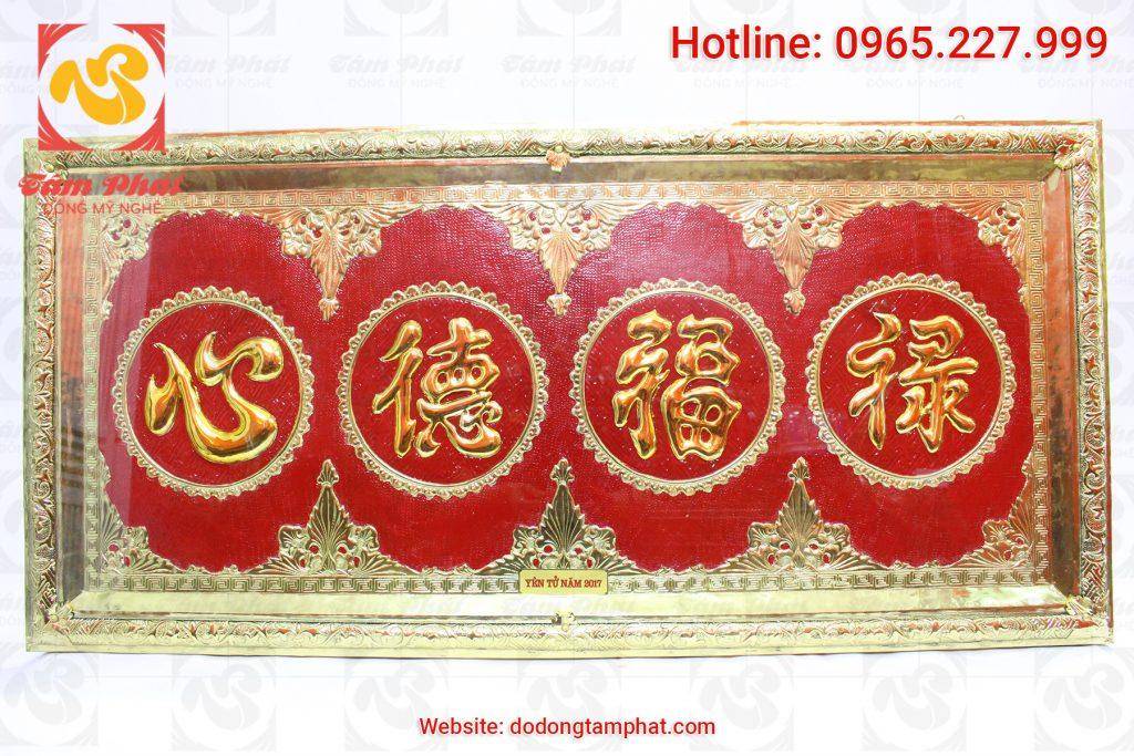 Bức tranh Tâm Đức Phúc Lộc bằng đồng thiếp vàng 4 chữ