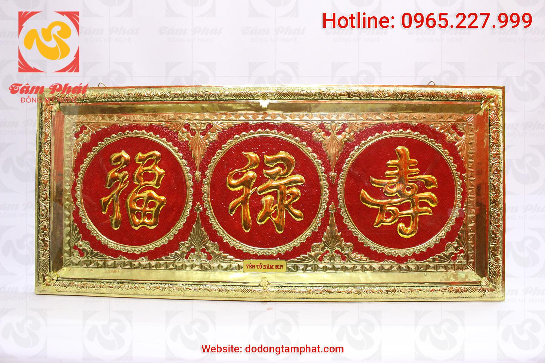 Tâm Phát nhận thi công và Thiếp vàng 9999  trên mọi sản phẩm đồ đồng mỹ nghệ