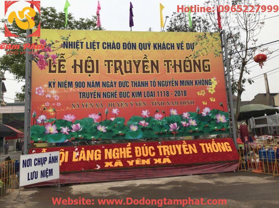 Tâm Phát tham dự lễ kỷ niệm 900 năm thành lập làng nghề đúc đồng Vạn Điểm