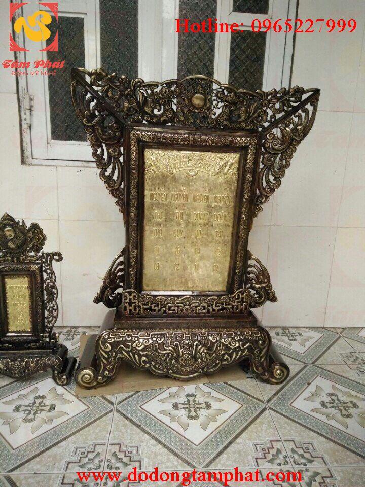Tổng hợp những mẫu ngai thờ, bài vị thờ, khảm thờ bằng đồng trang trọng và thiêng liêng.
