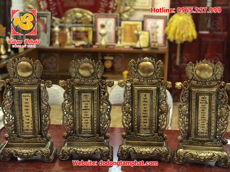 đồ thờ cúng bằng đồng giá rẻ
