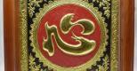 Tục thờ tranh chữ – một nét văn hóa, một cách giáo dục truyền thống của người Việt