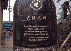Chuông đồng Đại Hồng chung nặng 300kg, tiếng ngân vang, đúc trực tiếp tại nhà chùa