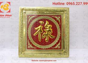 Tranh chữ Lộc bằng đồng mạ vàng khổ vuông