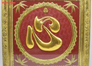 Tranh chữ Tâm mạ vàng khung liền đồng, khổ vuông 60cm